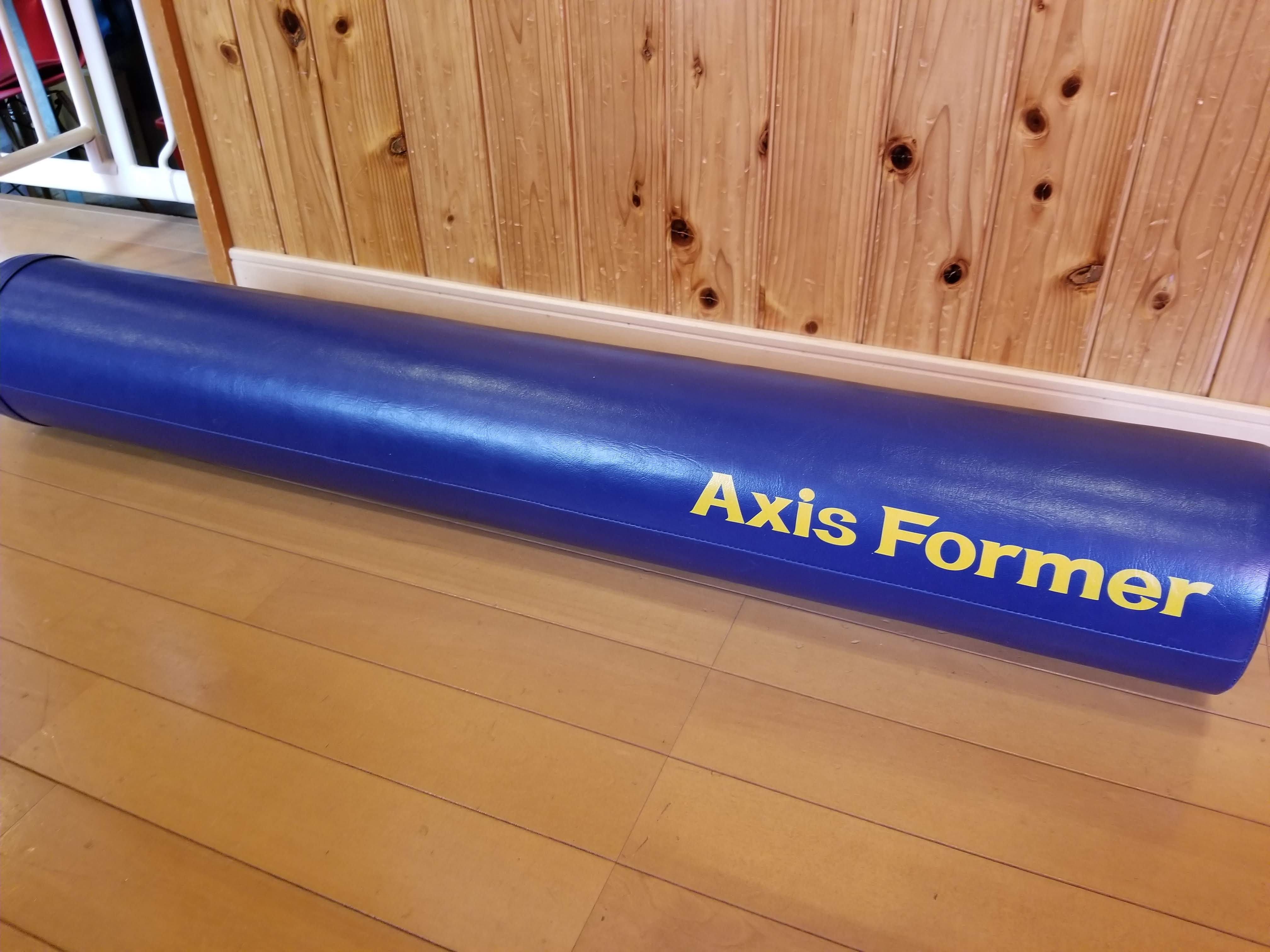 Axis Formerの使い方